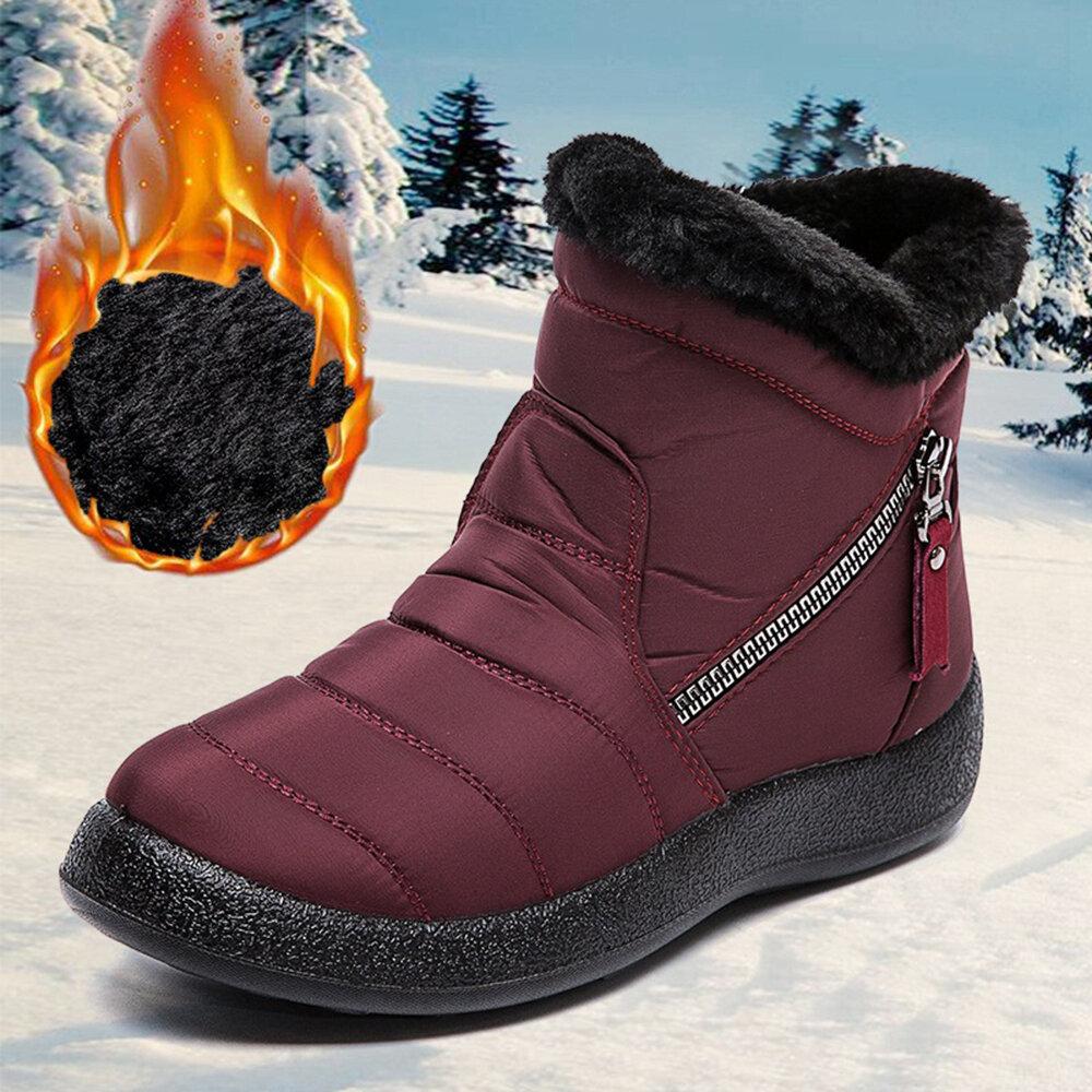Women's Round Toe Zipper Soft Warm Waterproof Slip-On Snow Boots