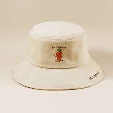 Vegetable Embroidery Bucket Hat