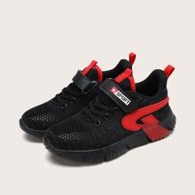 Boys Velcro Strap Wide Fit Sneakers