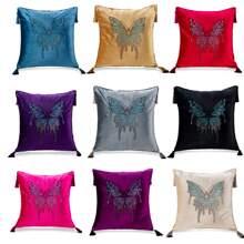 1pc Butterfly Print Cushion