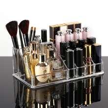 Multi-grid Cosmetic Storage Box