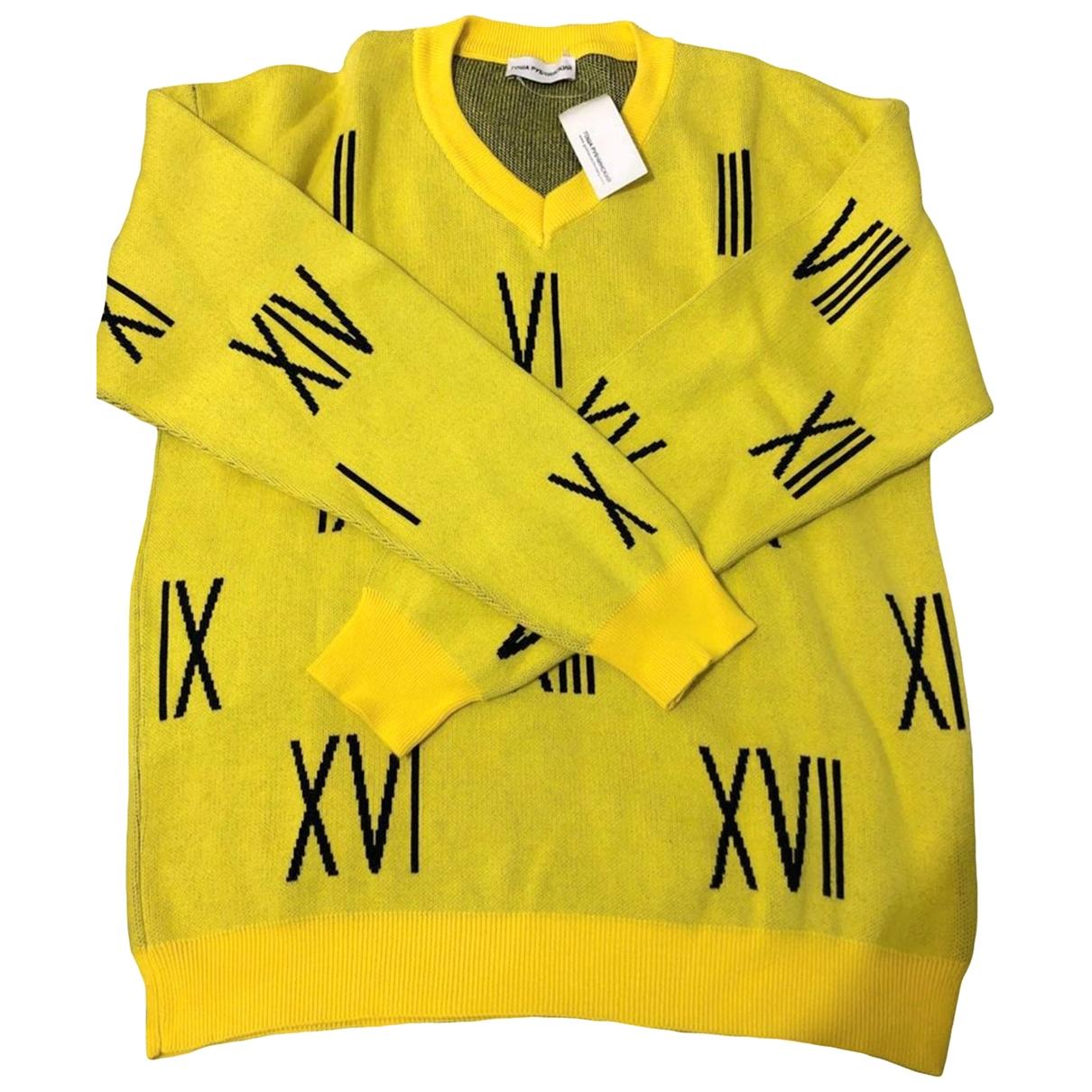Gosha Rubchinskiy \N Yellow Cotton Knitwear & Sweatshirts for Men M International