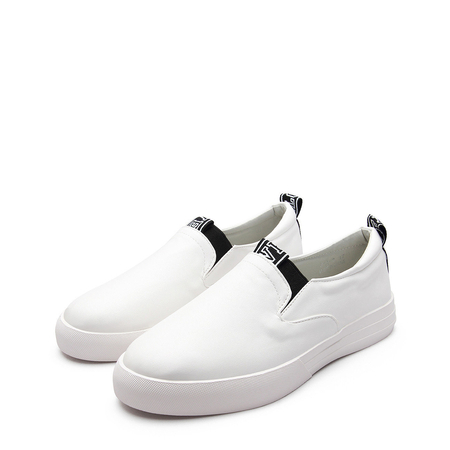 Yoins White Casual LOVE Pattern Slip-on Loafers