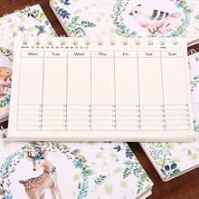 1pc Animal Print Spiral Plan Notebook