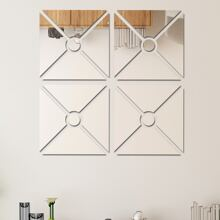 4pcs Square Mirror Surface Wall Sticker