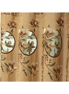 Noble and Cozy Yellow Thick Polyester 2 Panels Living Room and Bedroom Curtain