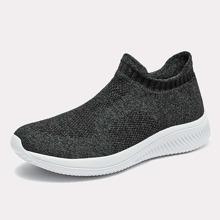 Men Wide Fit Knit Slip On Sneakers