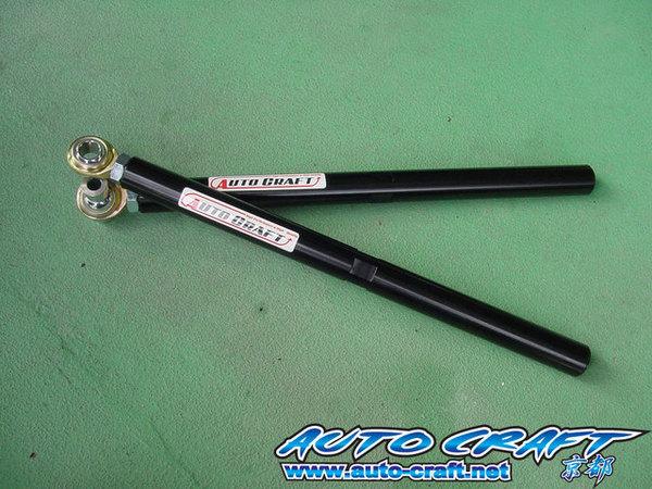 Auto Craft ACT401263E2A01 Tie Rod 01 Type A Mazda RX-7 FD3S 93-02
