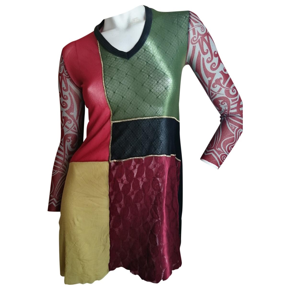 Jean Paul Gaultier \N Multicolour dress for Women 36 FR