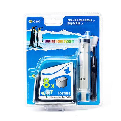 Compatible Canon PG30 PG40 PG50 Black Ink Cartridge Refill Kit - G&G