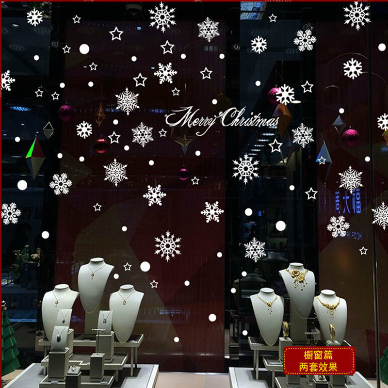 Miico SK6012 Christmas Sticker Snowflake Pattern Wall Stickers For Home Decoration Removable
