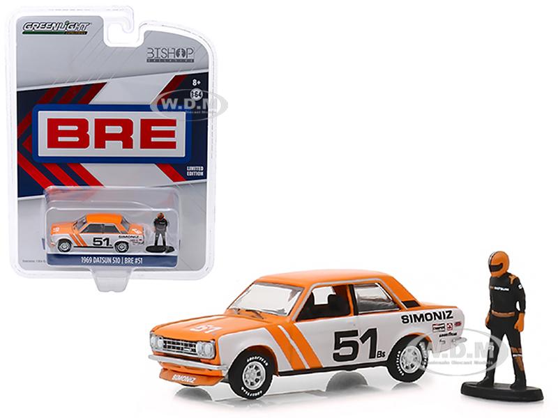 1969 Datsun 510 51
