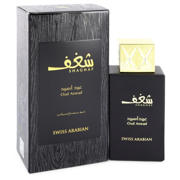 Swiss Arabian - Shaghaf Oud Aswad : Eau de Parfum Spray 2.5 Oz / 75 ml