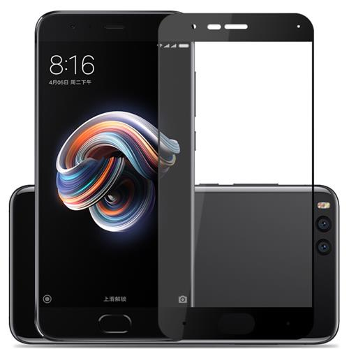 Black Xiaomi Mi Note 3 Tempered Glass 0.26mm 2.5D Full Screen Arc Edge Explosion-proof Membrane Glass Film