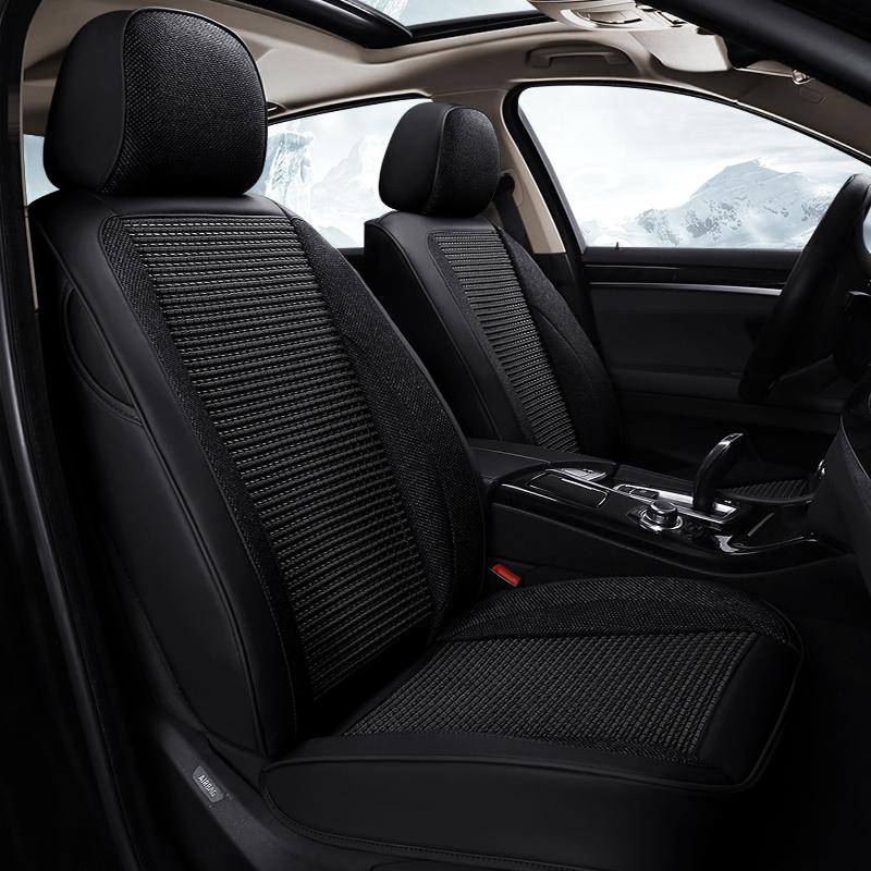 Elegant Comfortable Stripe Pattern Luxury Universal Car Seat Covers