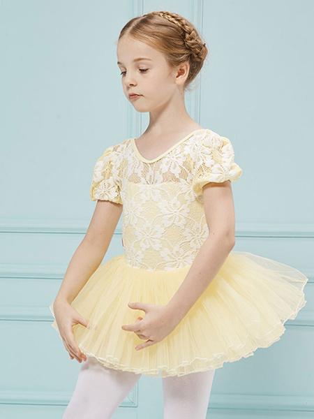 Milanoo Ballet Dance Costumes Yellow V Neck Short Sleeve Slim Fit Ballerina Tutu Dress For Kids