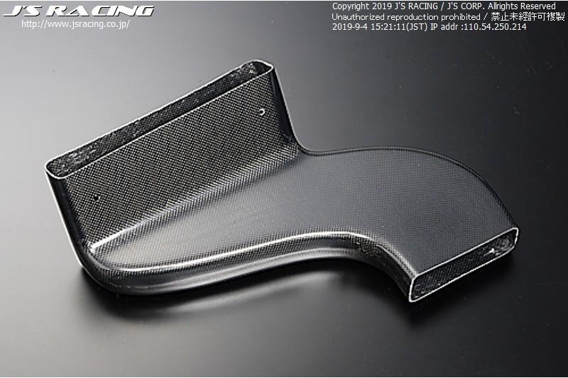 Js Racing GT Body Kit FRP Air Intake Duct Honda S2000 00-09