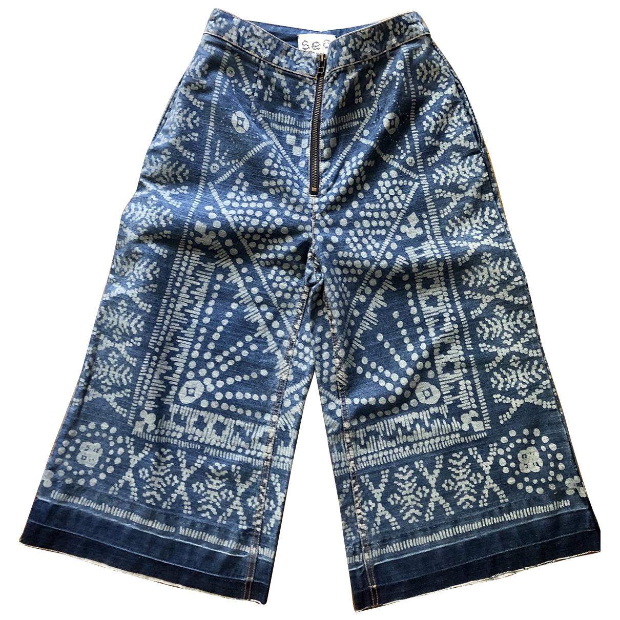 Sea New York \N Blue Denim - Jeans Jeans for Women 36 FR
