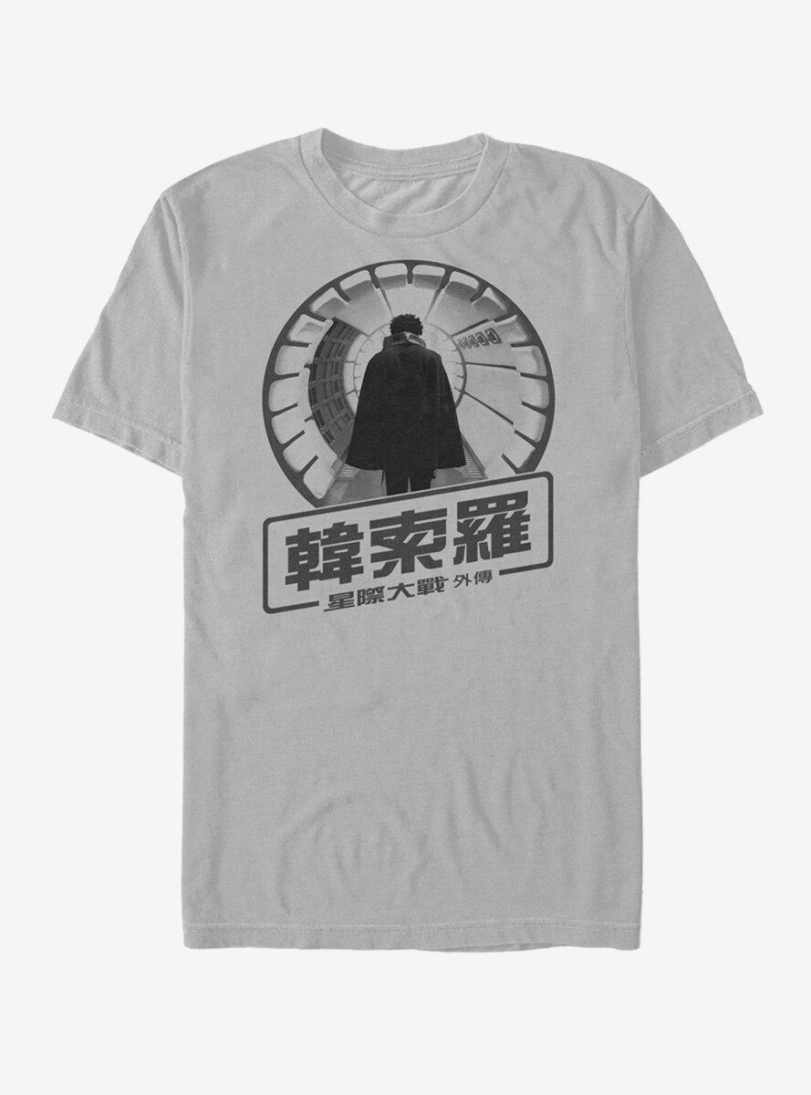Star Wars Lando Kanji T-Shirt