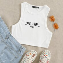 Letter Embroidery Tank Crop Top