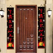 1pair Halloween Slogan Door Couplet