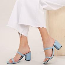 Square Open Toe Block Heel Sandals