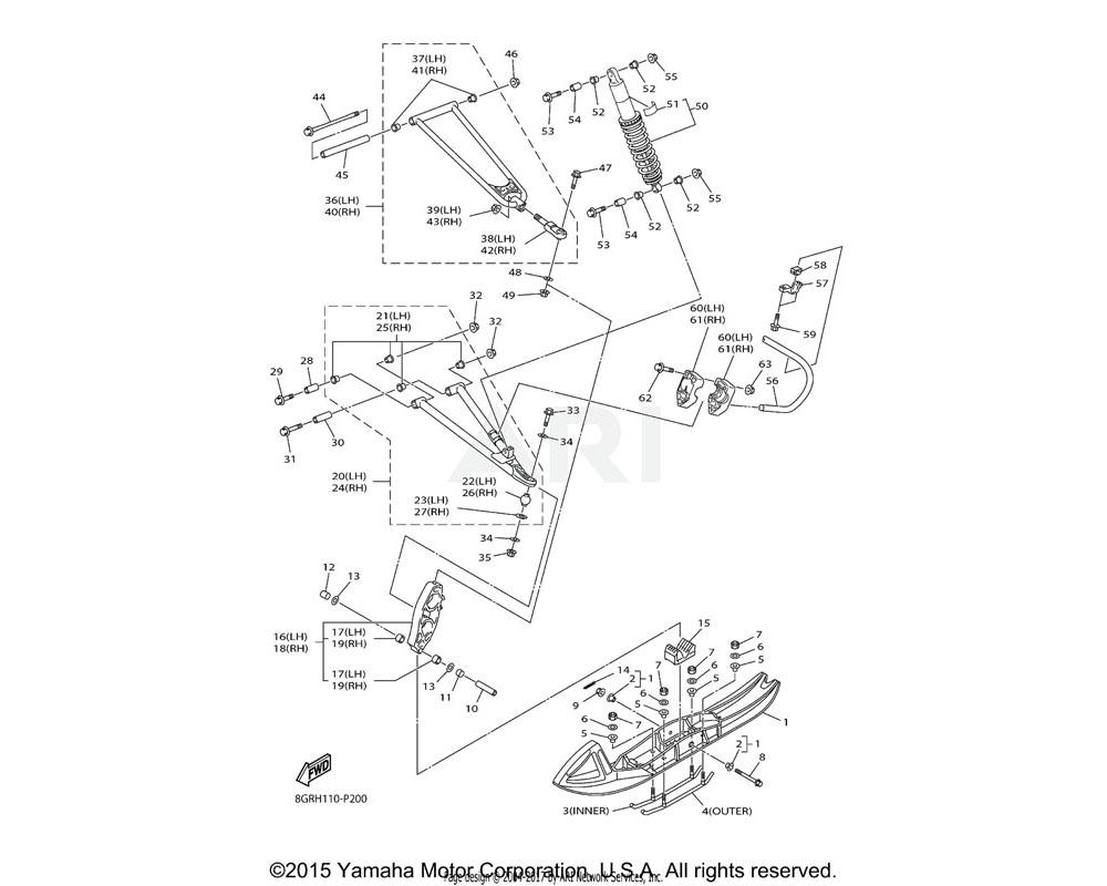 Yamaha OEM 8GK-2385M-10-00 JOINT, STABILIZER 2