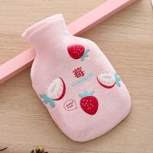 Strawberry Pattern Hot Water Bag