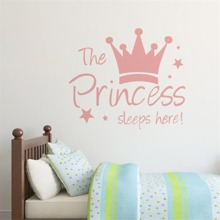 Crown Print Wall Sticker