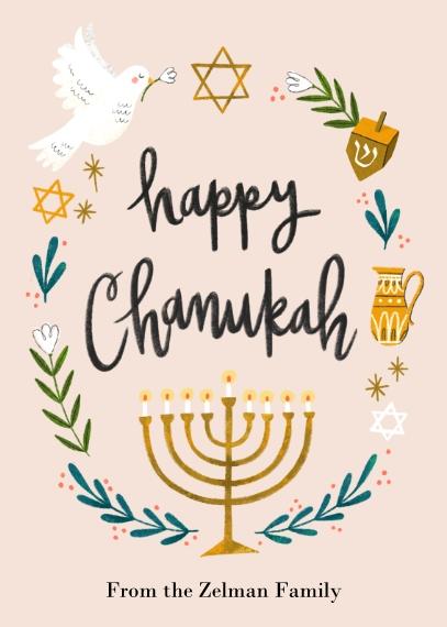 Hanukkah Photo Cards 5x7 Folded Cards, Premium Cardstock 120lb, Card & Stationery -Handpainted Chanukah