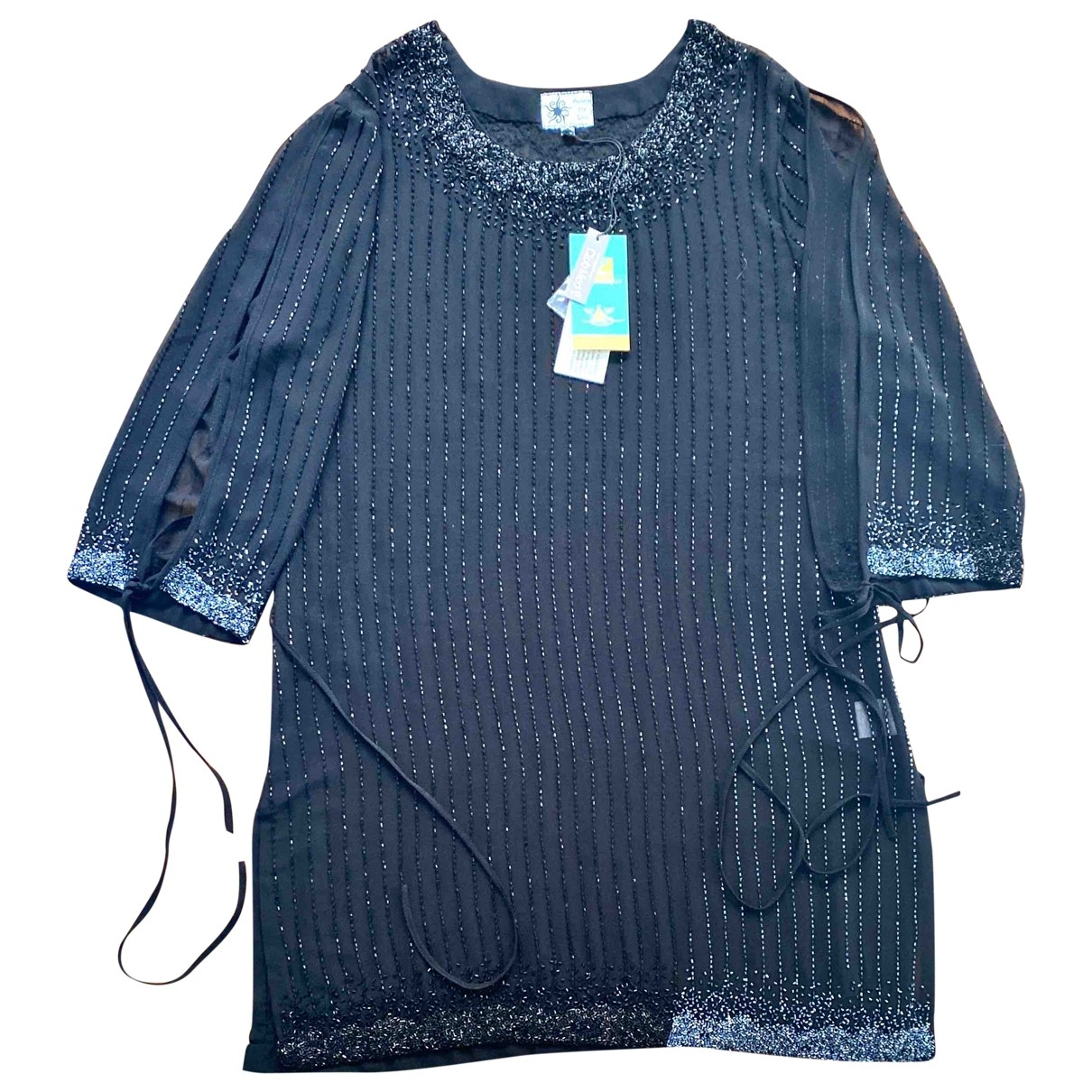 Non Signé / Unsigned \N Black  top for Women XL International