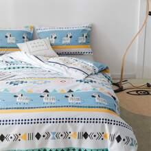 Zebra Print Bedding Set Without Filler