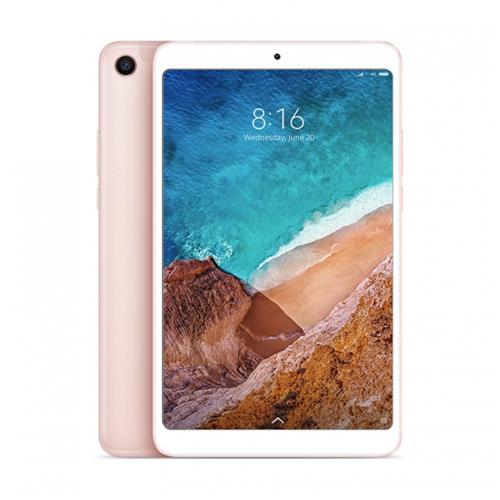 Xiaomi Mi Pad 4 WiFi + 4G LTE 8.0 Inch 1920*1200 16:10 FHD Screen Snapdragon 660 4GB + 64GB 13MP Rear Camera 6000mAh MIUI 9 - Gold[Global ROM]