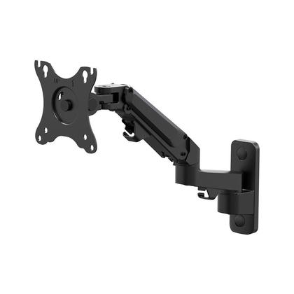 Adjustable Gas Spring 2-Segment Wall Mount for Monitors Up To 27