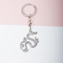 Chinese Dragon Charm Keychain