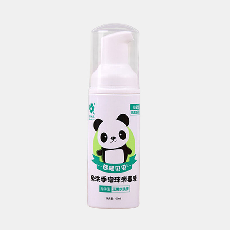60ml Disposable Foam Hand Sanitizer Children Travel Sterilization Press Portable Disinfectant